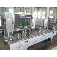 Buy cheap Green Tea / Black Tea Automatic Liquid Filling Machine , Filling Systems Equipment from Wholesalers