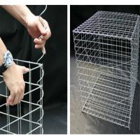Buy cheap welded gabion basket for sale from Wholesalers