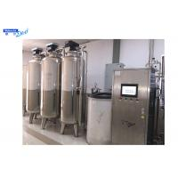 Buy cheap Medical Dialysis Water System Water Treatment Machine CE ISO13485 Certified from Wholesalers