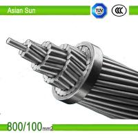 Buy cheap ASTM BS IEC DIN GOST Standard AAC/AAAC/ACSR/ACAR Conductor from wholesalers
