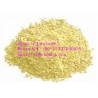 Buy cheap Enoxacin Active Pharmaceutical Ingredients  Urinary Tract Infections  CAS 74011-58-8 from Wholesalers