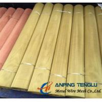 China 180Mesh Plain Weave Brass Mesh with 0.05 & 0.06mm Wire, 36 & 48 Width on sale