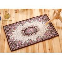 Buy cheap Durable Water Resistant Outdoor Rugs For Decks And Patios Easy Clean from Wholesalers