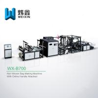 Buy cheap High Class D Cut Bag Making Machine / High Output Box Bag Making Machine from Wholesalers