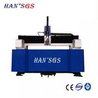 Quality 2000w Sheet Metal Fiber Laser Cutting Machine with Ipg Laser Source for sale