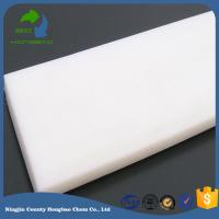 China White color professional pe hdpe uhmwpe sheet clear sale by bulk on sale