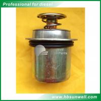 Buy cheap Dongfeng  Cummins 6BT5.9 6CT8.3 diesel engines thermostat 3940632  3968559  3928639 from wholesalers