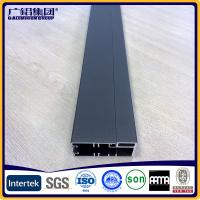 Buy cheap special design aluminium industrial profiles from Wholesalers
