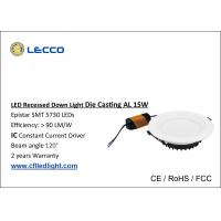 Buy cheap SMD 5730 LED Recessed Downlight 15 Watt 6400K Color Temperature from Wholesalers