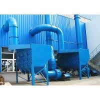 Buy cheap LEFILTER cartridge dust collector CDHR3-12 from Wholesalers