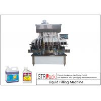 Buy cheap Automatic Gravity Filling Machine 12 Filling Nozzles For 100 - 5000ML Insecticide from Wholesalers