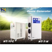 Quality Air Cooling Industrial Ozone Generator Domestic Patent Feed Air / Outside Oxygen wholesale