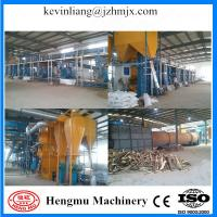 Buy cheap Factory supply wood pellet granulator production line with CE approved from Wholesalers