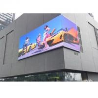 Buy cheap P8 outdoor advertising led display screen prices,led display panel price,led display outdoor from wholesalers