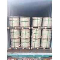 Buy cheap Galvanized steel wire cable 3/8