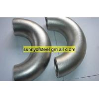 Buy cheap ASTM A 815 ASME SA-815 WP UNS S31803 pipe fittings from Wholesalers