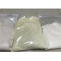 Buy cheap 99% Purity Chloroprocaine Hydrochloride HCL Powder CAS 3858-89-7 Local Anesthetic Drugs China Wholesale Cheap Price from Wholesalers