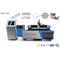 Buy cheap 3~5MM Stainless Steel Laser Cutting Machine , 500W to 3000W CNC Metal Laser Cutter from Wholesalers