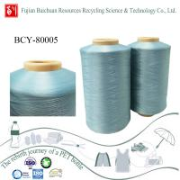 China recycled polyester yarn with low price on sale