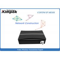 Buy cheap 16 Nodes COFDM Wireless IP Mesh TDD Transceiver Network Communication Full Duplex for UAV / Mine from Wholesalers