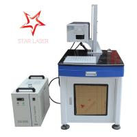 Automatic UV Laser Marking Machine Stable Performance For Mobile Communications