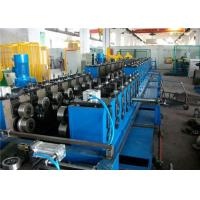 Buy cheap Heavy Duty Cable Tray Roll Forming Machine 400H Steel 8-15m/min Gearbox Driver from Wholesalers