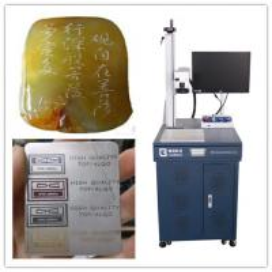 Quality 30W Fiber Laser Marking Machine For Stones , Fiber Laser Marking System wholesale