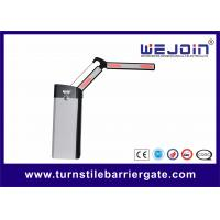 China High Speed Toll Gate With 90 DegreeFolding Arm For Parking System and Bus station on sale