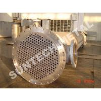 Buy cheap Shell Tube Heat Exchanger Chemical Process Equipment 1.6MPa - 10Mpa from Wholesalers