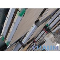 Buy cheap ASTM B575 Alloy C2000 / UNS N06200 Nickel Alloy Sheet Strip Seamless from wholesalers