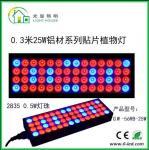 Quality Bar Waterproof Hydroponic LED Grow Light Durable , High Brightness wholesale