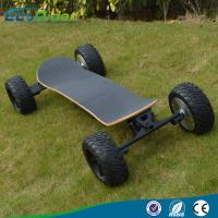 Quality 2017 new arrival 2000w 4 wheels boosted off road electric skateboard with bluetooth wholesale