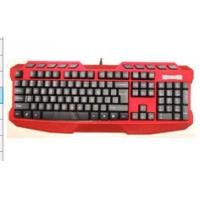 Buy cheap gaming keyboard with background light from wholesalers