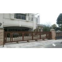 Buy cheap Remote Control Telescopic Sliding Gate Classical Aluminium Alloy Folding from Wholesalers