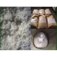 Buy cheap CAS 59669-26-0 Thiodicarb 95%TC Molluscicides Agrochemicals White Crystalline Solid from wholesalers