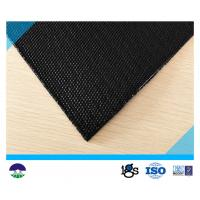 Quality 200/200kN/m PP Woven Monofilament Geotextile For Harbor Protection wholesale