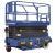 Buy cheap Manganese steel electrical mobile scissor lift aerial work platform from Wholesalers