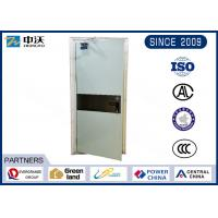 Buy cheap Hospital Fire Rated Steel Door / Single Open 90 Minute Fire Rated Doors from Wholesalers