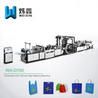 Buy cheap Eco - Friendly Non Woven Polypropylene Bags Making Machine Fully Automatic from Wholesalers