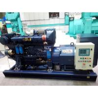 Quality Four Stroke Turbocharged 150 KW Marine Diesel Generator With In Line Engine wholesale