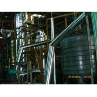 Buy cheap Used Engine Oil/ Motor oil/ Ship oil Recycling Equipment from Wholesalers