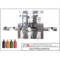 Buy cheap 100ml - 1L Rotary Liquid Filling Machine For Antifreeze Beverages / Motor Oil 3000 B/H from Wholesalers