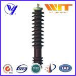 Buy cheap 51KV 10KA Porcelain Housed Surge Arrester Transmission Line Lightning Protection from Wholesalers