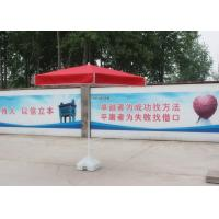 Buy cheap Red Promotional Heavy Duty Beach Umbrella Custom Logo Print 2.4m Without Base from Wholesalers