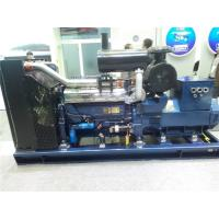 Buy cheap Brushless Diesel Generator Sets , 40 KW Silent Diesel Generator For Tankers from Wholesalers