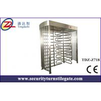 Buy cheap RFID reader access control Turnstile Full Height with stainless design from Wholesalers