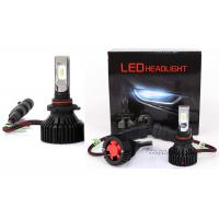 Buy cheap 60W 8000LM T8 Latest Led Headlights , 6500K Led Car Light 12 Months Warranty from wholesalers
