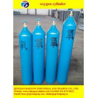 Buy cheap factory furnish oxygen cylinder from wholesalers