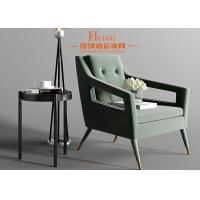 Buy cheap Green Fabric Upholstery Wooden Lounge Chair / Hotel Leisure Area Furntiure from Wholesalers