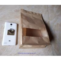 Buy cheap Luxury Stand Up Food Packaging Poly Bags With Front transparent Window from Wholesalers